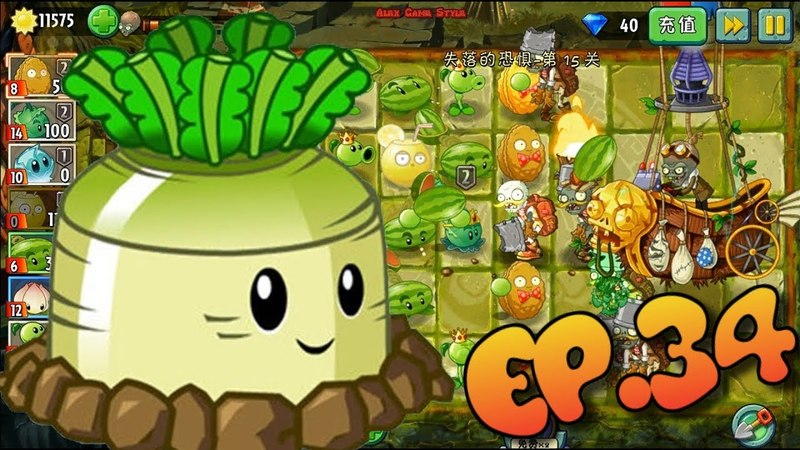 Plants vs. Zombies 2 (Chinese version) || Endless Challenge Lost City - Streak 1-15 ZomBoss (Ep.34)