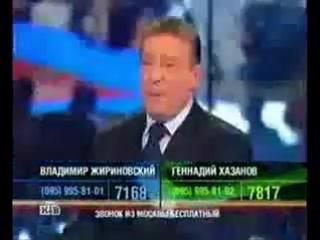Хазанов опускает Жириновского