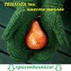 ТЕПЛОТА tex: Мембрана и курточные ткани, каризма