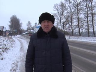 Директор БИЛД Сергей Селезнёв- у кого чешутся руки