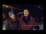 Иосиф и Нелли Кобзон - Старый клён (Новогодняя ночь на Первом 31.12.2017)