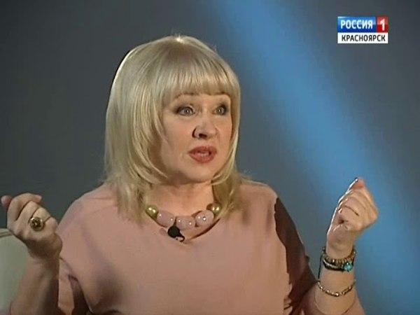 Вести. Интервью: гость программы - Заслуженная артистка России Ирина Грибулина