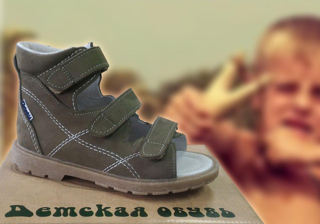 Детская ортопедическая и профилактическая обувь STEPKID  O1bcm9GvBTw