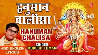 Hanuman Chalisa I Hindi English Lyrics I MUKESH KUMAR I Full HD Video Song