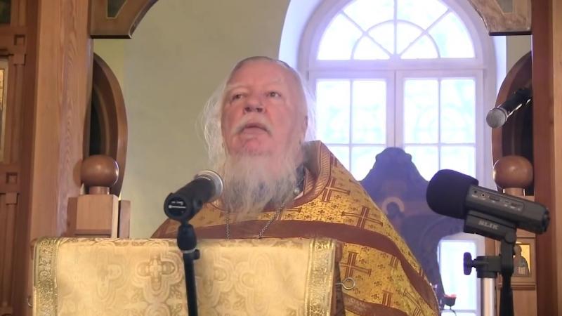 Прот. Димитрий Смирнов. Проповедь на день святителя Николая Чудотворца