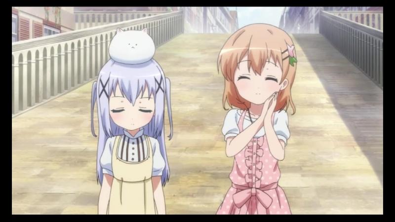 Заказывали кролика? / Gochuumon wa Usagi desu ka? 1 сезон (1-12 серии)