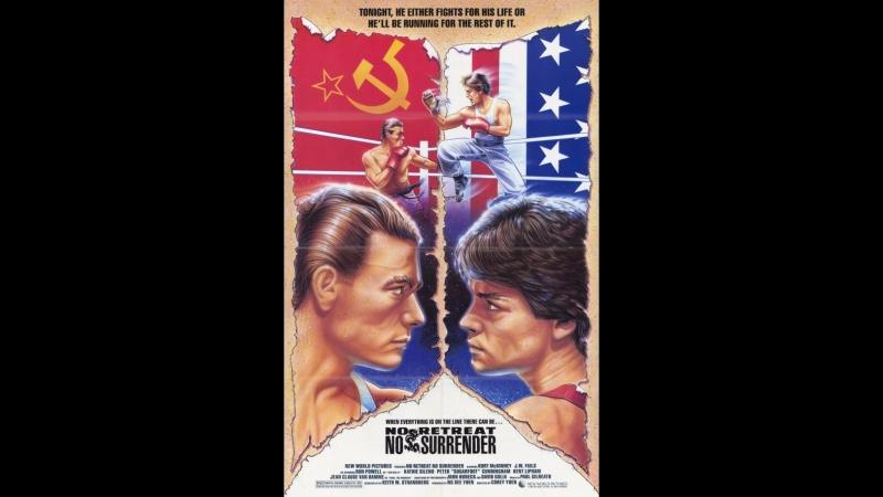 Geri Çekilmek Yok Teslim Olmak Yok 1986 Jean Claude Van Damme