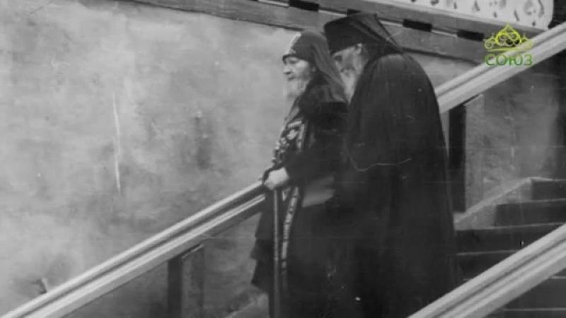 Любовь не умирает. Воспоминания духовных чад. Схиигумен Савва (Остапенко). Часть 2