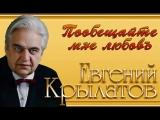 евгений-крылатов-тема-из-акваннавтов-2-rklip-scscscrp