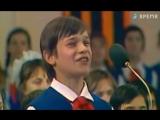 А ну-ка песню нам пропой, весёлый ветер - Большой детский хор ЦТ и ВР (Серёжа Парамонов)