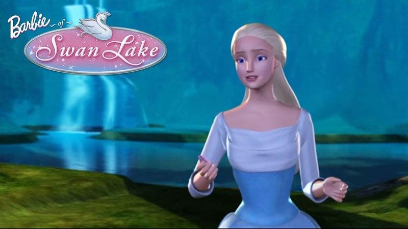 История Ротбарта. Барби Лебединое Озеро: мультики для девочек.