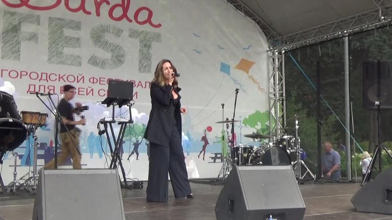Александра Шерлинг