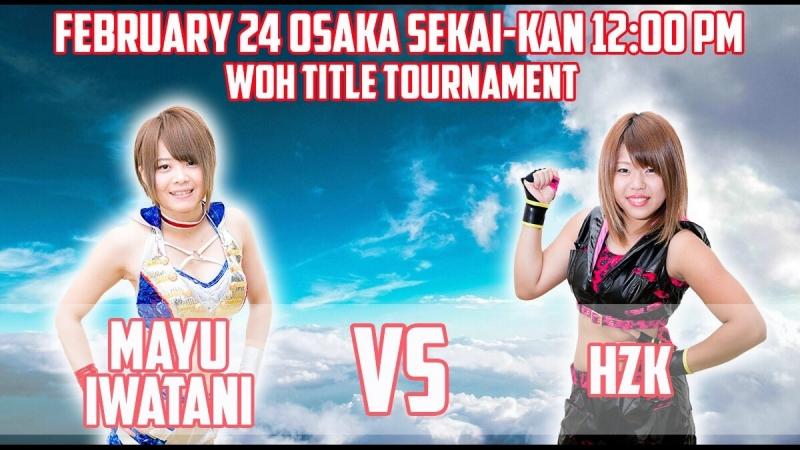 Маю Иватани против Хазуки I 1 раунд турнира WOH