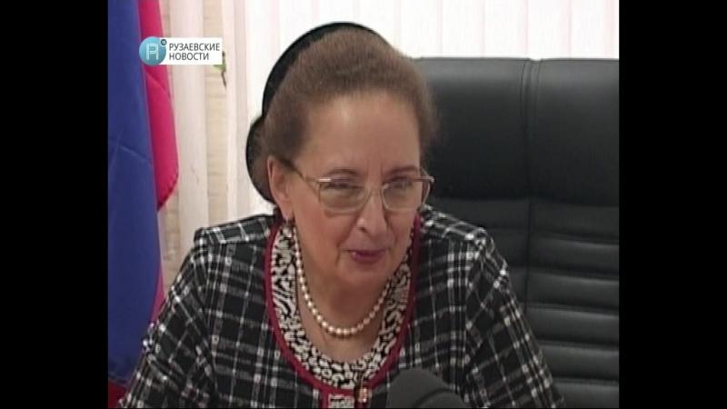 Рузаевские новости Репортаж о работниках районного суда