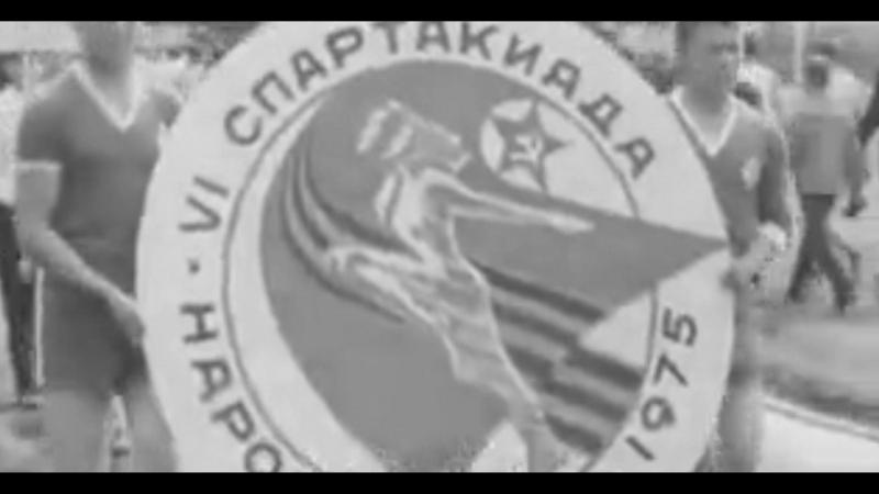 VI СПАРТАКИАДА КАРЕЛЬСКОЙ АССР (1974)