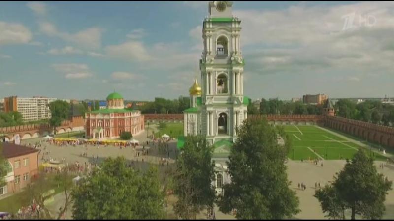 32.Алтай и Тула.17.09.2017.HDTVRip.Files-х