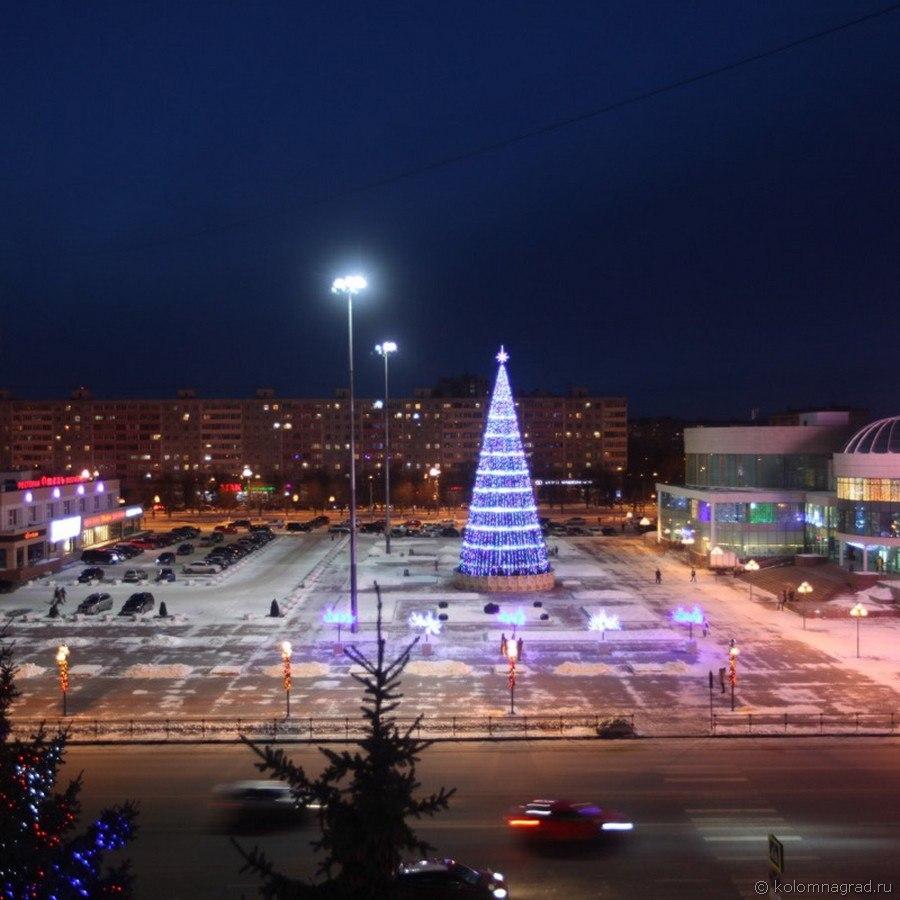 Афиша: Мероприятия администрации Коломенского городского округа