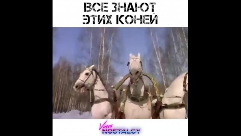 Из к ф Чародеи 1982 Лариса Долина Три белых коня