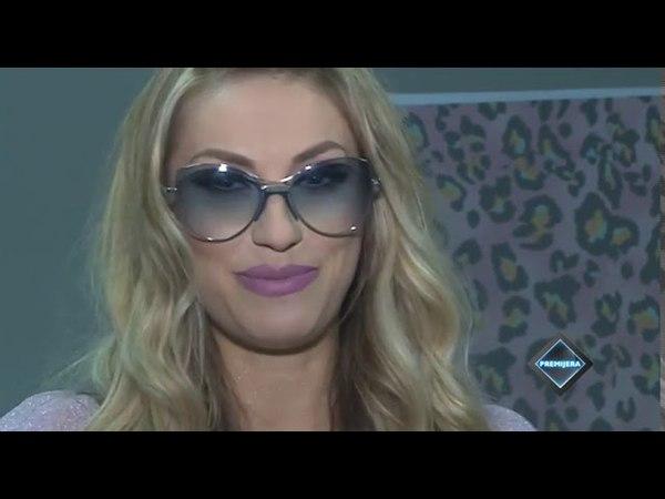 Rada Manojlovic - Intervju - Premijera - (TV Pink 22.03.2018.)