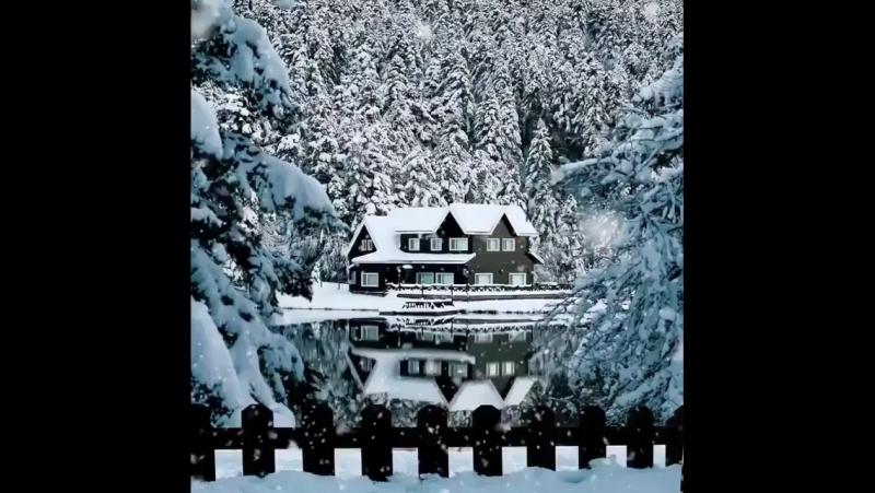 Зима и уединение