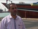 العدوان السعودي يمنع سفن الغذاء من دخول اليمن بحصار ميناء الحديدة