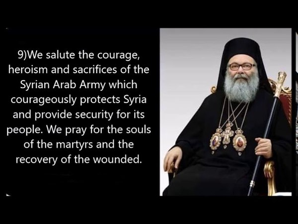 Most Holy Orthodox Patriarchate of Antioch condemns USNATO aggression against Syria