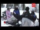 Экспедиция с Андреем Зеленовым