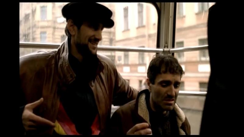 Отрывок из фильма 'Брат ' Не брат ты мне,гнида черножопая!_HD.mp4
