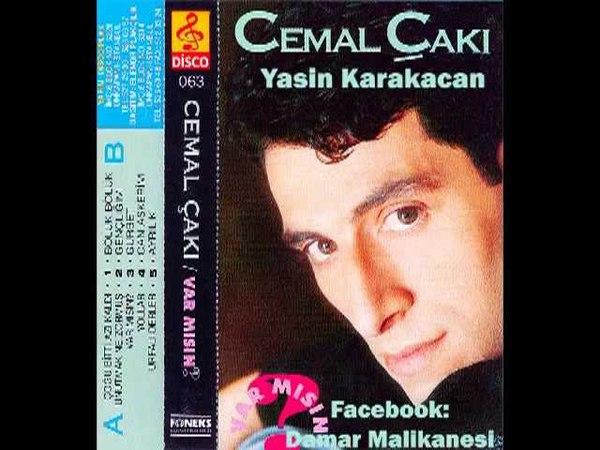 Cemal Çakı - Unutmak Ne Zormus 1996 (Kaliteli Ses)