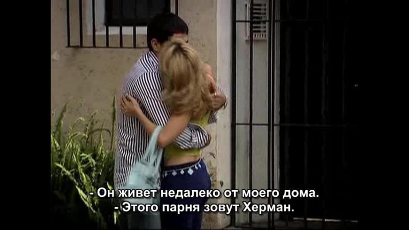 Во имя любви-En_Nombre_03_sub