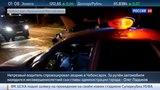 Новости на Россия 24 Пьяный сын главы Чебоксар устроил аварию, есть пострадавший