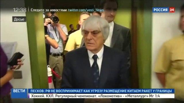 Новости на Россия 24 • Новые владельцы назначили директором Формулы-1 Чейза Кэри
