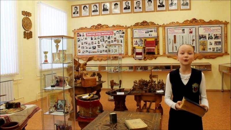 ЯпознаюРоссиюПоискРФРДШАкциямузейныйэкспонатТайны музейного экспоната