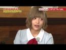 NGT48 no Niigata Friend ep44 2017-11-13