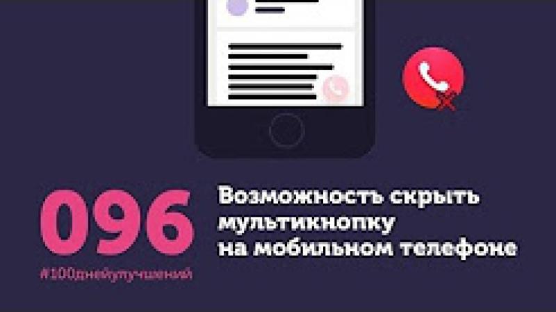 66 день - возможность настройки в захватчике показа по времени нахождения на сайте 100днейулучшений Envybox by CallbackKILLER