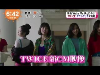 180405 Twice в программе Fuji TV @ Mezamashi TV.