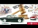 Ищем авто на аукционе за 100 тр. День 6, часть 2