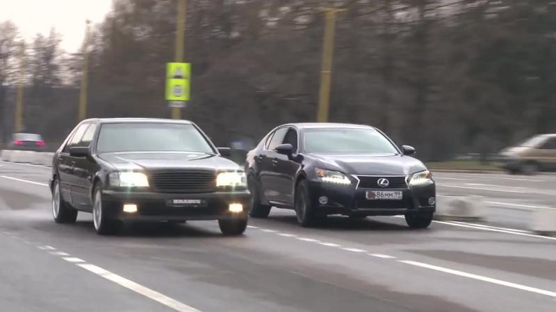 Mercedes-Benz W140 Brabus 7.3S vs Lexus GS450h