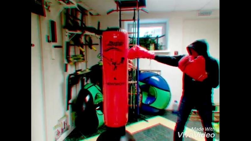 Груша боксерская надувная
