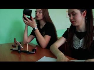 ВЫПУСК 2018 ролик 1 день из жизни 9 класса