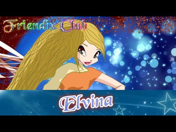 Friendix Club - Elvina ... Nuovi desideri e sogni!