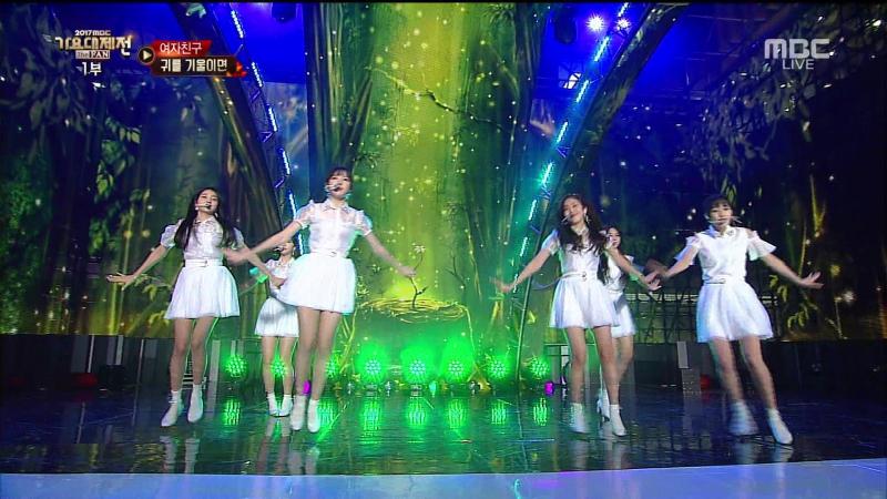 GFRIEND (2017.12.31) MBC Gayo Daejejeon - Navillera Rough Me gustas tu LOVE WHISPER