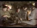 Вечный зов. Новая версия (1973-1983) VHSRip 18 серия