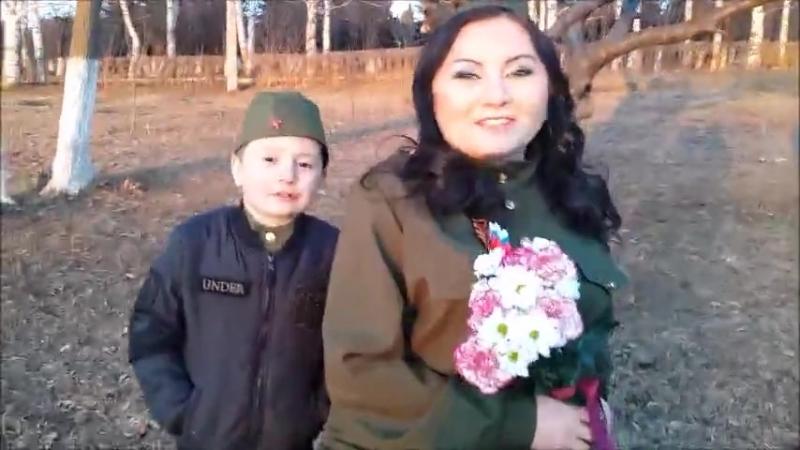 Катеров Артур и Катерова Татьяна - песня Катюша