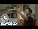 [Озвучка SOFTBOX] Красивая нуна, что покупает мне еду 04 серия