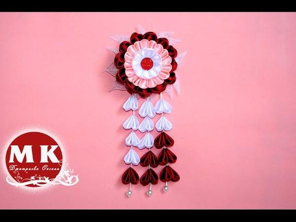 Мастер-класс Канзаши.Цветок из лент Сидаре.Заколка для волос/Kanzashi Flower.DIY Ribbon