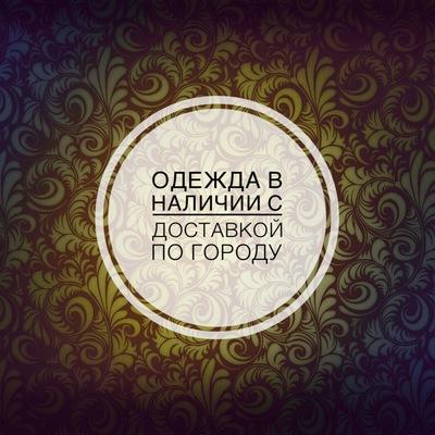 Александра Федорова