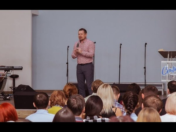 Евгений Алдашев 03.06.18г. Библейское благосостояние