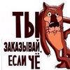 """""""САДОВОД"""" 1/44"""