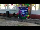 ВЕРНОСТЬ_27052018-День соседей-Л.Шаченков-Когда весна придет